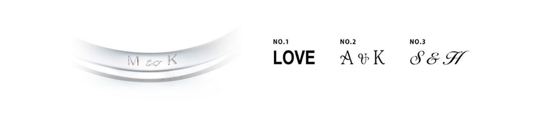 M to Kが刻印されたリングサンプル画像