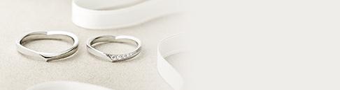 結婚指輪の一覧へ
