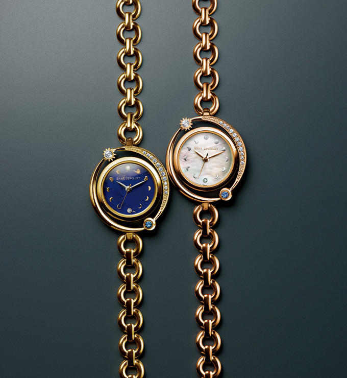 THE EARTH WATCH - XMAS LIMITED -