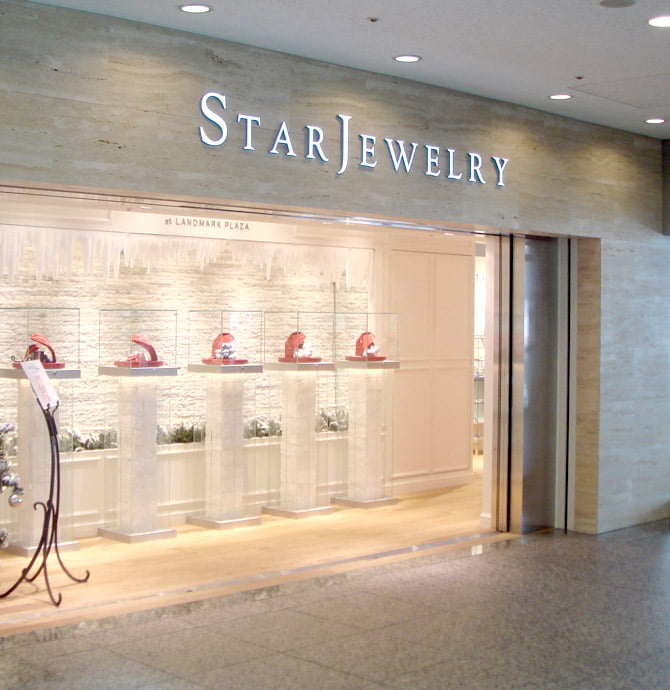 STAR JEWELRY at LANDMARK PLAZA ランドマークプラザ店