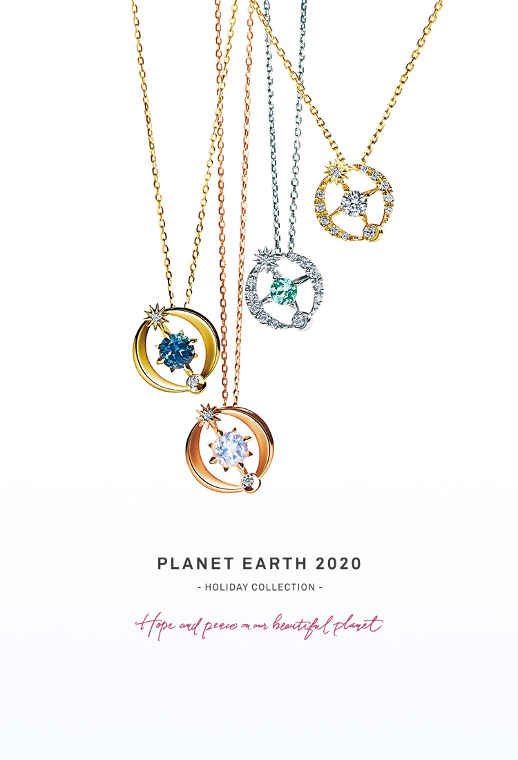 THE EARTH XMAS LIMITED